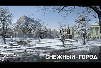 Карта Холодная Сталь