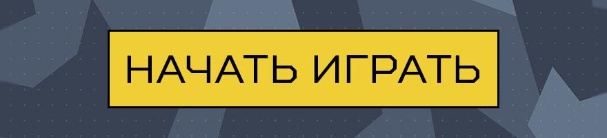 880x220_start-playing_01